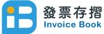 統一發票對獎機 雲端發票存摺  INVOS